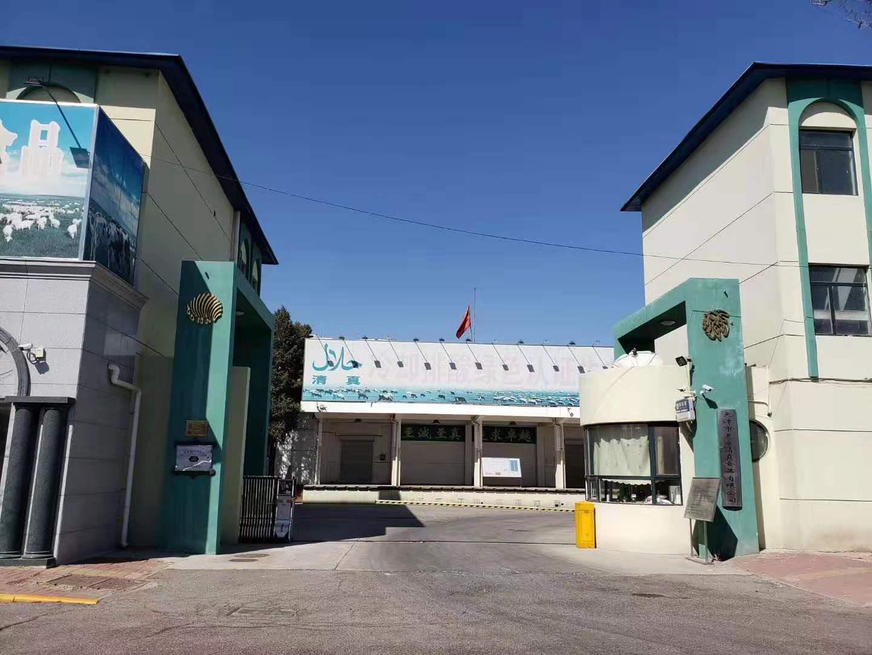 天津市天方清真食品有限公司一、二期冷库