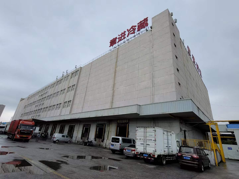 上海章进6万吨冷库
