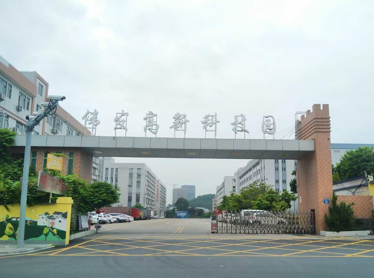 广州番禺伟发3万吨冷库